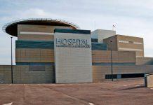 Fachada del nuevo Hospital de La Línea.